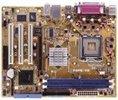 ASUS P5PE-VM Motherboard Logo